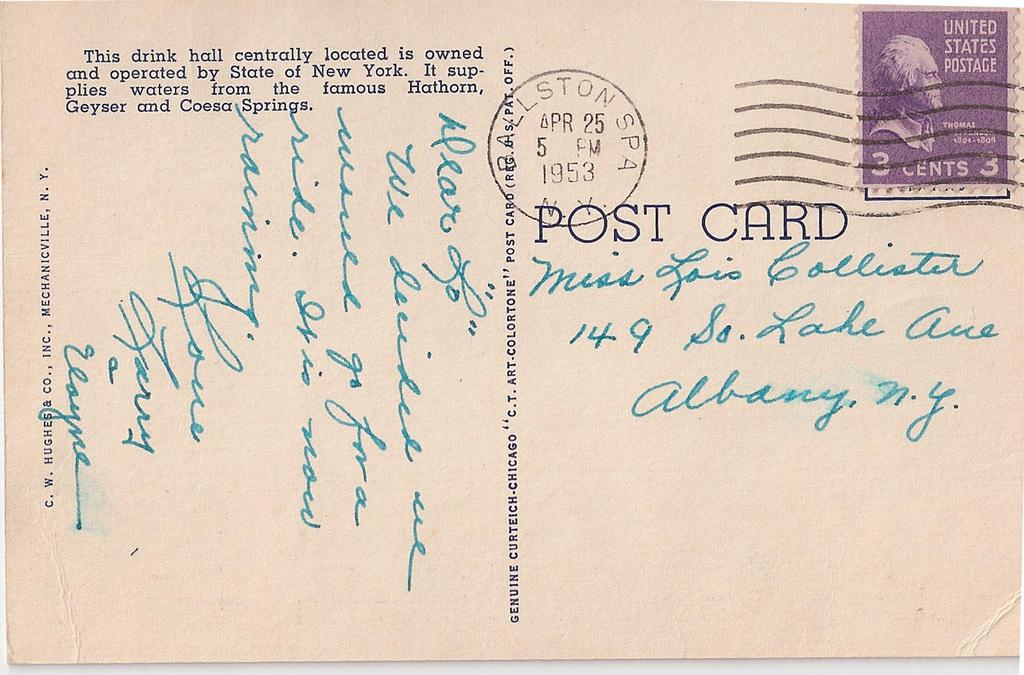 1953-DrinkingHall-v-JD.jpg